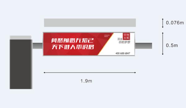 武汉市停车场普通道闸广告-易播网
