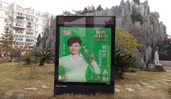南京市主城区社区灯箱广告