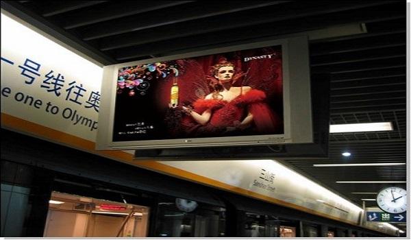 南京市地铁电视广告