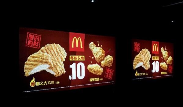 南京市地铁12封灯箱套装广告-易播网