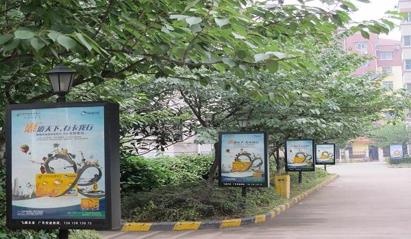 南京市别墅社区内灯箱广告