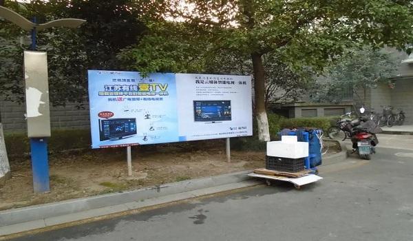 南京市主城区社区大牌广告