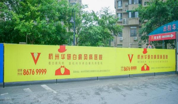 杭州市汽车南站旅客下车处落地围档大牌广告位-易播网