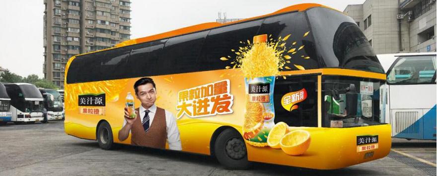 杭州市各处机场巴士全车身资源广告位-易播网