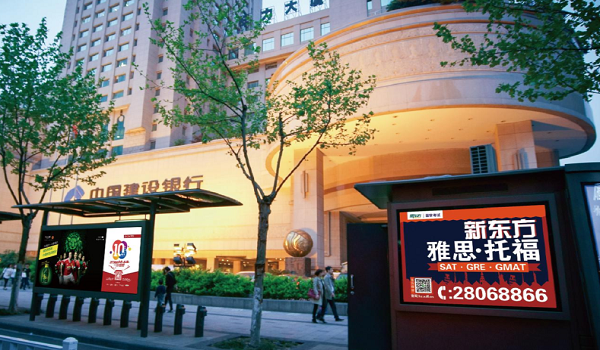 杭州市主城区各大公共自行车亭单面小灯箱亭背套餐广告位-易播网