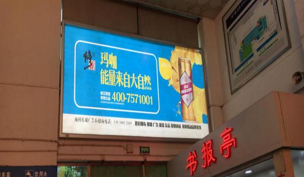 杭州市汽车南站售票大厅两侧灯箱广告位-易播网