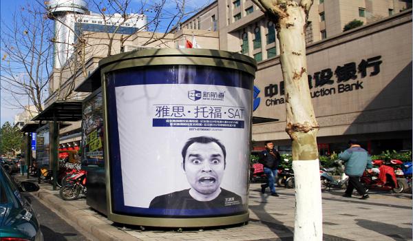 杭州市主城区各大公共自行车亭两侧圆弧大灯箱套餐广告位-易播网