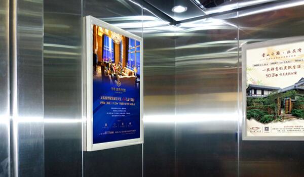 苏州市主城区中高端楼宇电梯轿厢框架广告