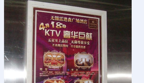 徐州市电梯框架广告