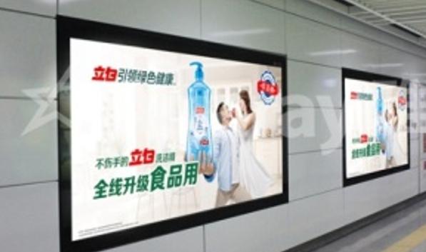 深圳市3号/4号线地铁十二封灯箱广告