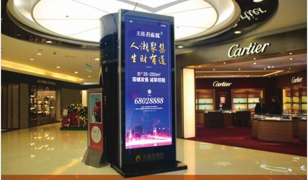 无锡市主城区商城高端酒店大厅电子屏联播机广告