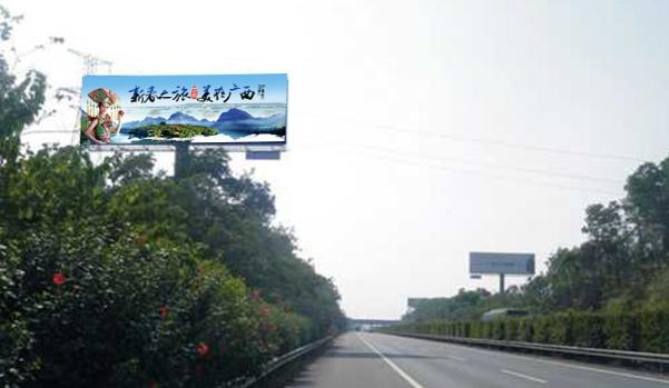 桂海高速南宁三岸至五合段K1474+850单立柱