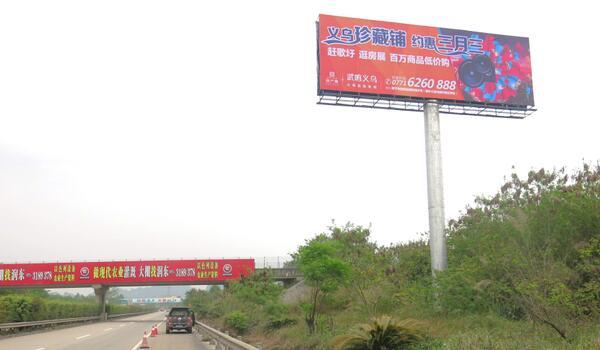 G75兰海高速K1942+320都南高速伊岭岩段立交单立柱广告