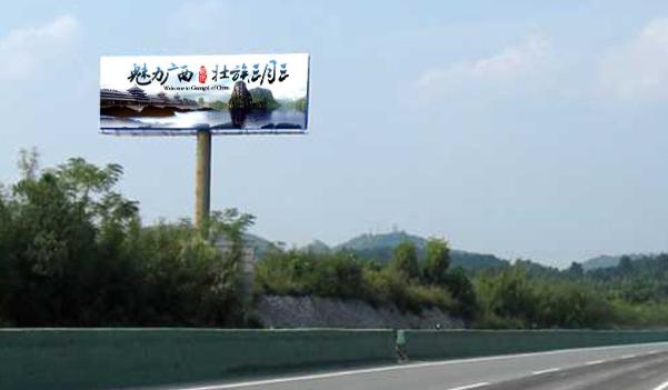 桂海高速K2488+630桂林僚田立交处单立柱