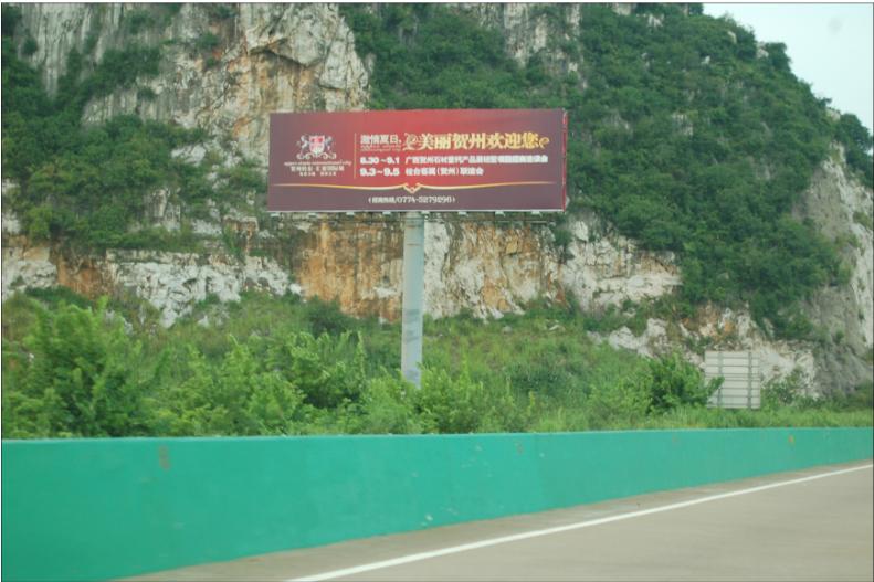 柳州市桂海高速公路柳州静兰立交K1262+660处单立柱广告位