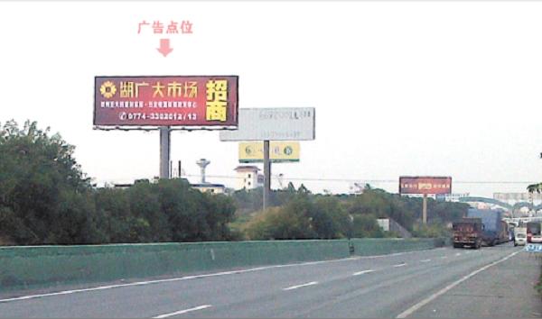 桂林市泉南高速僚田立交K2486+650处单立柱广告