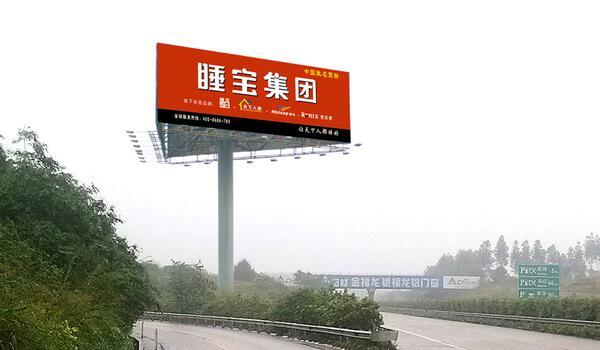 G75兰海高速K1924+322都南高速武鸣收费站三面单立柱广告