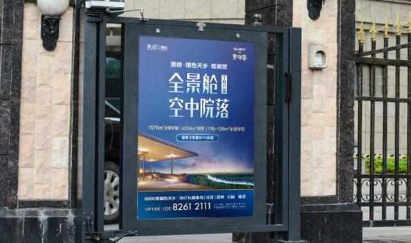 北京市高端社区出入口灯箱广告