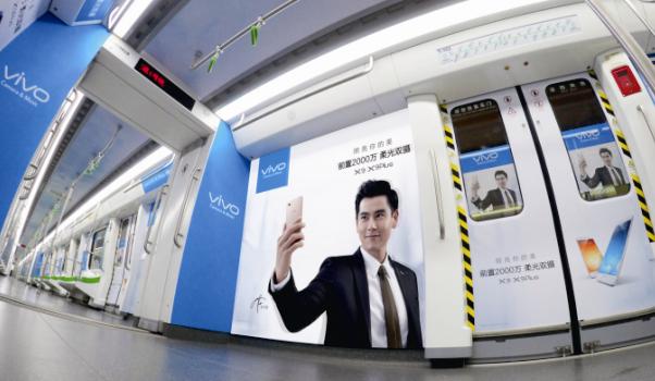 南宁市地铁1号线品牌列车广告位
