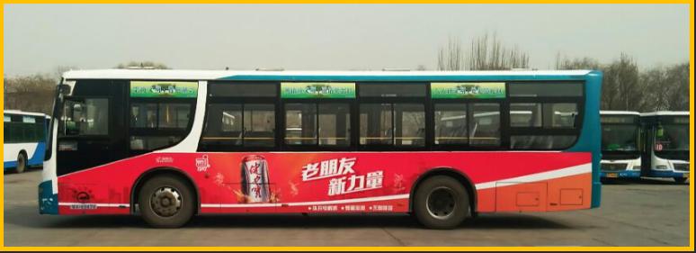 江苏省徐州市主城区公交车身广告