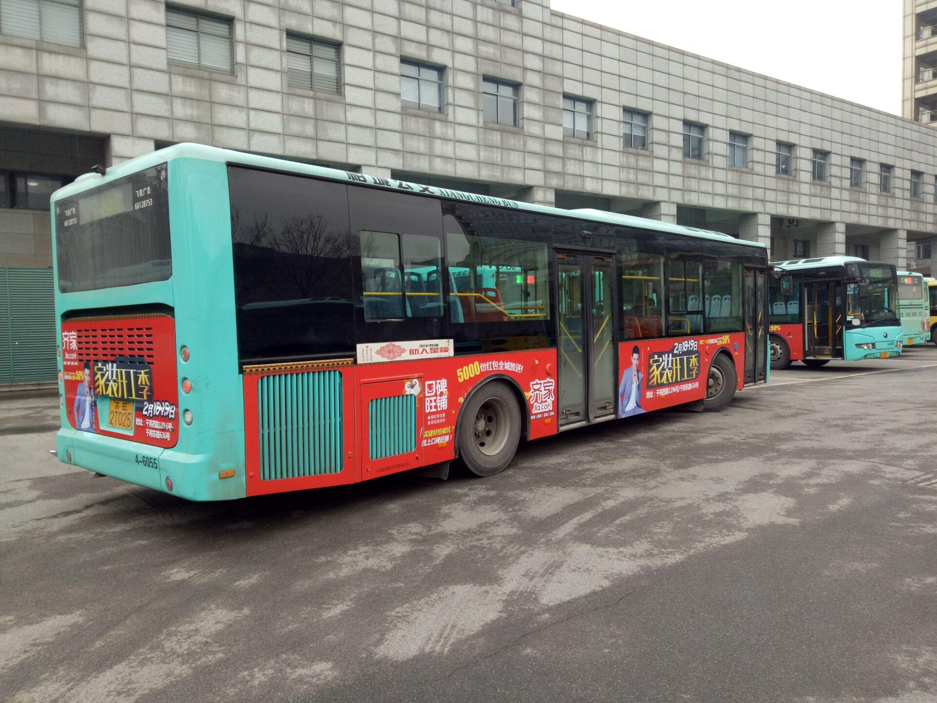 江苏省苏州市城区公交车身广告