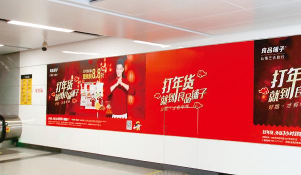 南昌市地铁1号线墙贴广告