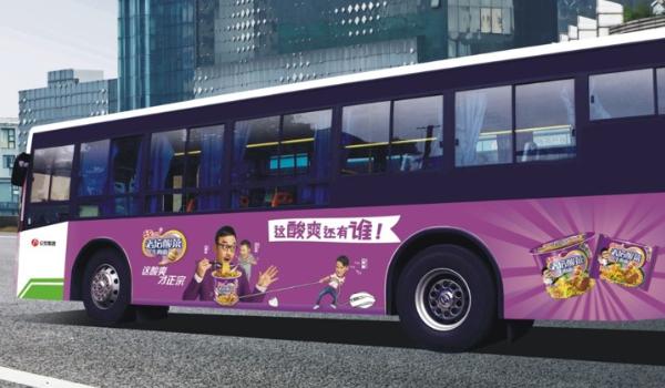 南昌市市区公交车车身广告
