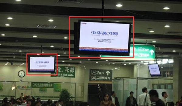 南京市长途客运东站候车厅LCD