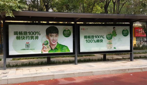 郑州市城区公交站台广告位