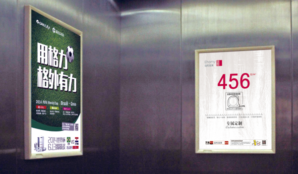 烟台市主城区楼宇轿厢框架广告