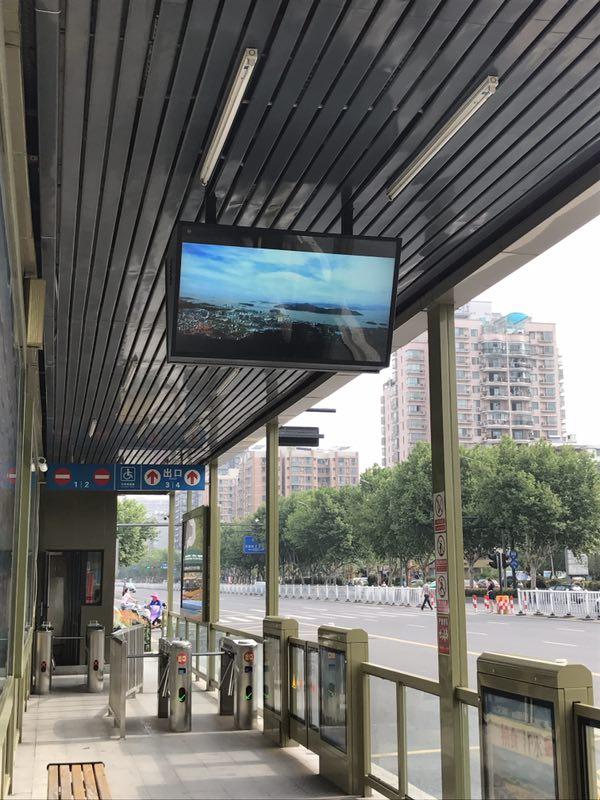 金华市BRT候车亭电视广告位