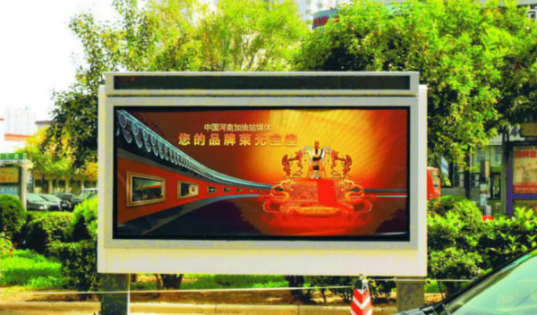郑州市中石化加油站落地式滚动灯箱广告