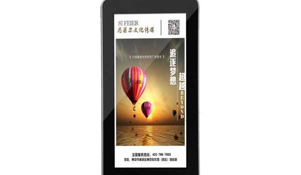 江苏省苏州市中高档社区电子液晶屏广告机广告
