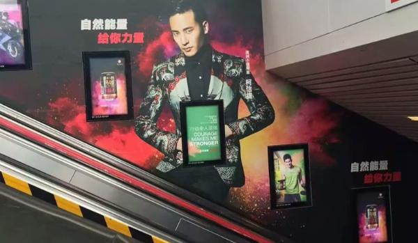 青岛市地铁3号线梯牌广告