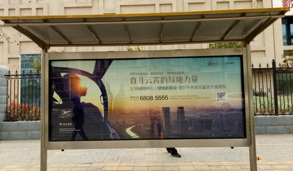 郑州市城区公交站台灯箱广告