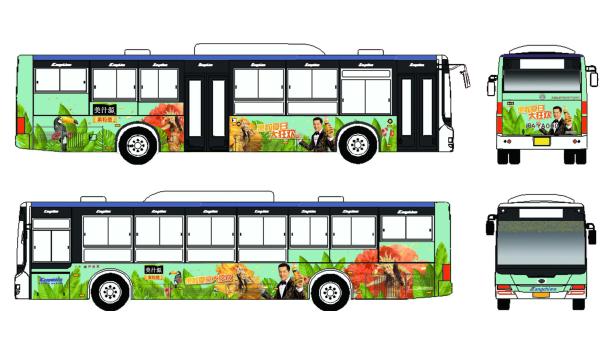 福州市区公交车身广告
