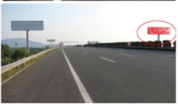 青莱高速K60+700黄岛立交处单立柱T1
