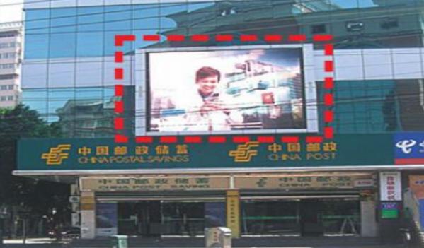 福州市郑和路长乐电信大楼外墙LED