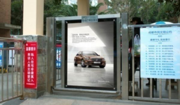 广州市社区门禁灯箱广告