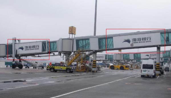 福州国际机场登机桥外侧大牌