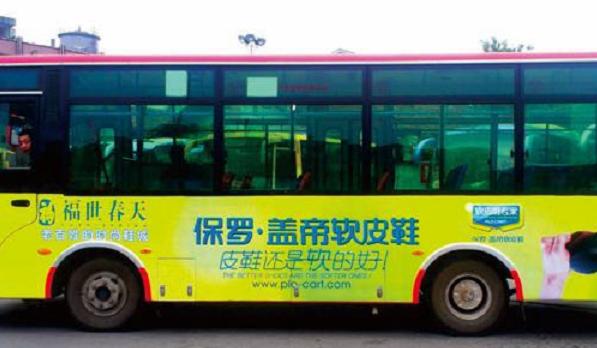 德阳市104路公交车身广告位