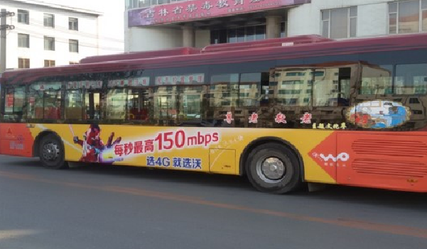 长春市公交车身广告-易播网