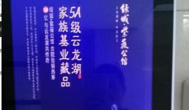 徐州市电梯看板广告