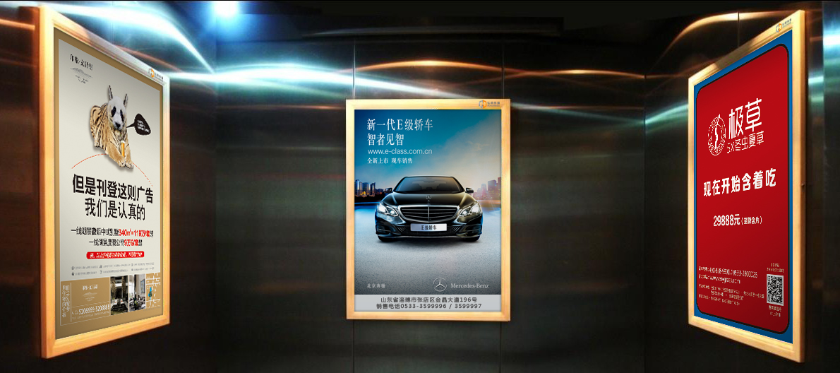烟台市中高端社区电梯框架广告
