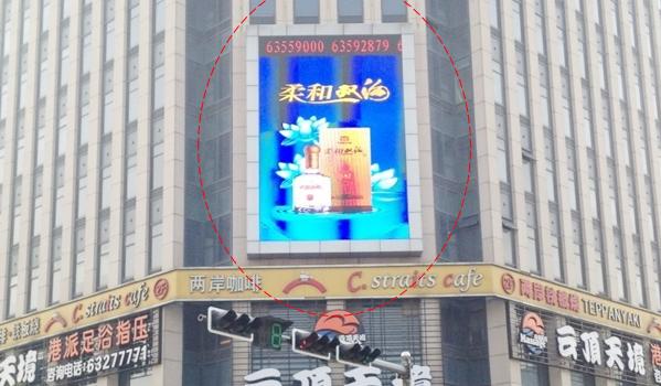 苏州市吴江盛泽镇市场东路和滨河南路十字路口的盛泽城市广场LED广告