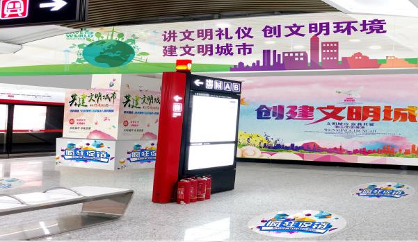 长春市地铁一号线品牌站厅广告
