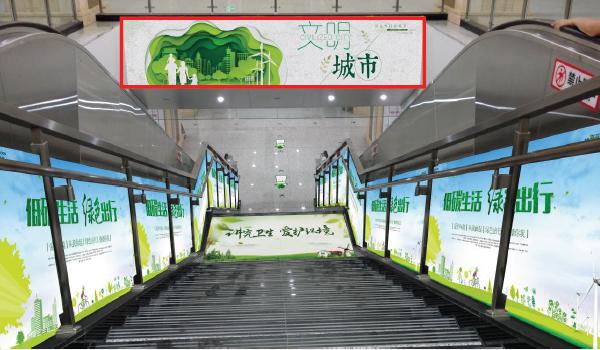 长春市地铁一号线梯眉广告