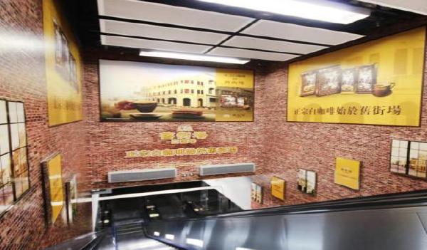 长春市地铁一号线品牌入口广告