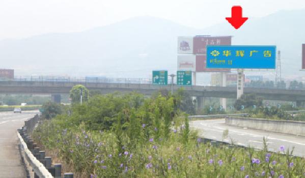 莆田市西埔枢纽AK2165+340单立柱-易播网