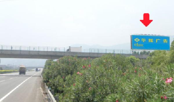莆田市西埔枢纽AK2166+830单立柱-易播网
